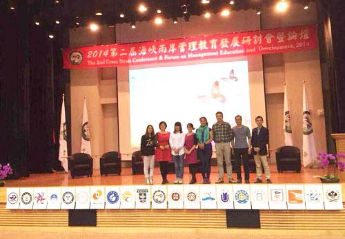 热烈庆祝企业领导参加第二届海峡两岸学术交流