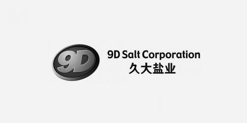 四川久大盐业集团