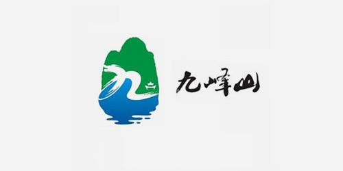 九峰山生态农业集团