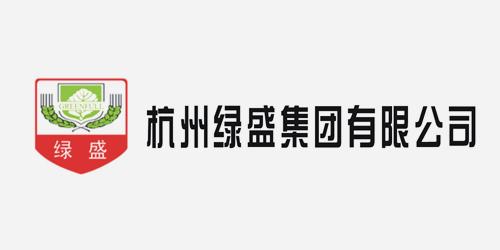 杭州绿盛集团有限企业