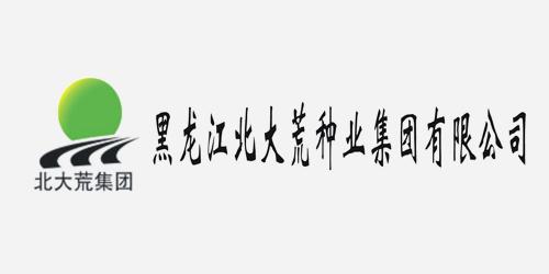 黑龙江北大荒种业集团有限企业