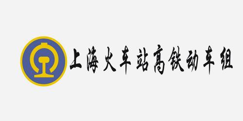 上海火车站高铁动车组