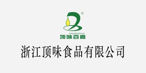 浙江顶味食品有限企业