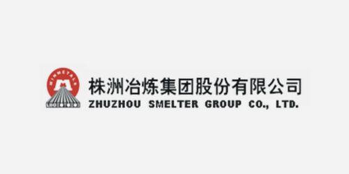 株洲冶炼集团股份有限企业