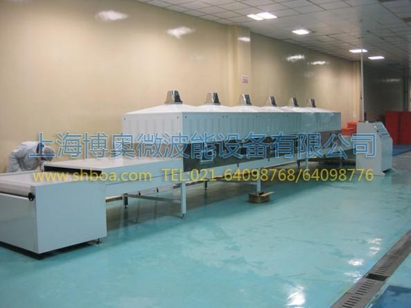 微波纺织品干燥机案例