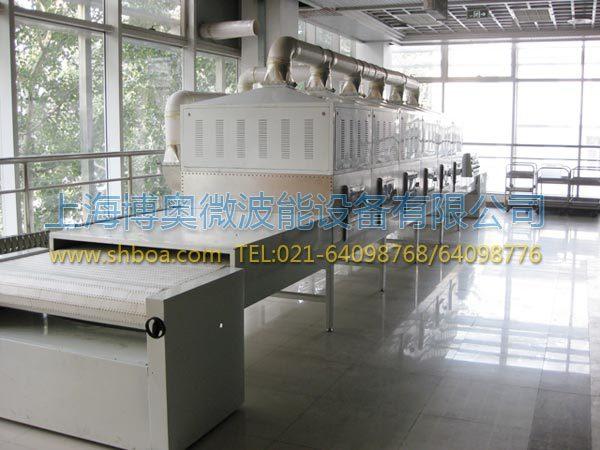 微波纺织品干燥机案例-皮革 纺织行业