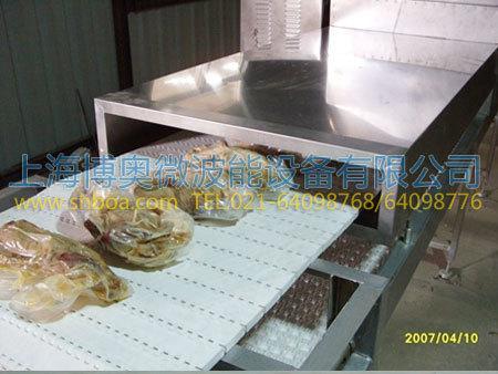 食品微波干燥设备的应用