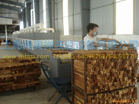 微波木材干燥设备在木材可塑化加工的应用