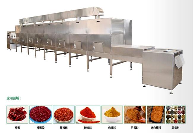 涨常识,调料鸡精也是用调味品微波干燥杀菌设备生产出来的