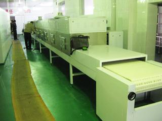 带式微波干燥机
