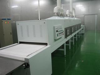 微波光伏材料烘干设备