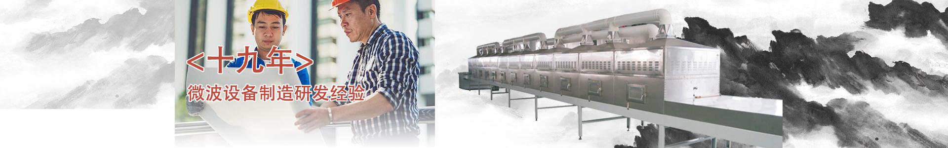 云顶集团4118.com微波设备北京奥林匹克运动会上海世博会指定供应商